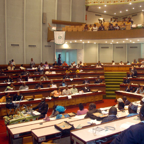 Assemblee nationale Cameroun:Camer.be