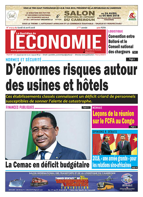 Cameroun,Cameroon Camer.be, l'information claire et nette::Cameroun,Cameroon Camer.be