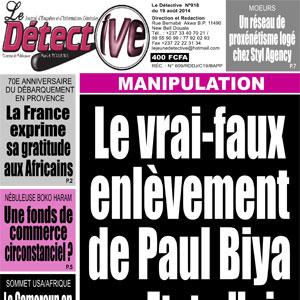 Cameroun::Cameroon